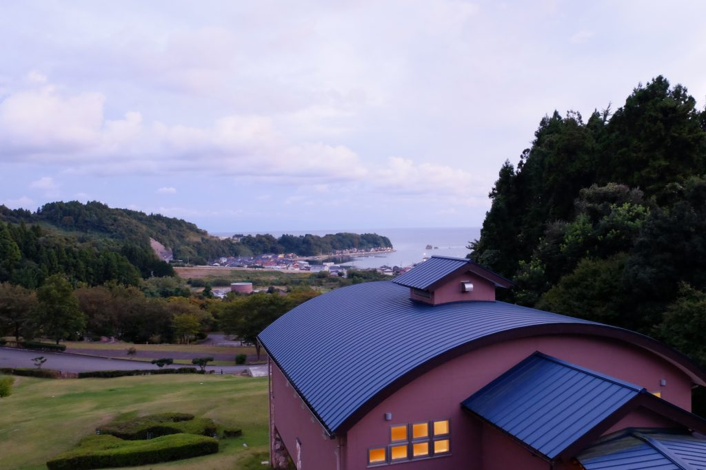 Tsukomo Bay